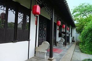 Traditional Chinese House Lantern