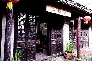 Chinese Art Shop