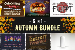 Autumn bundle 6 in 1