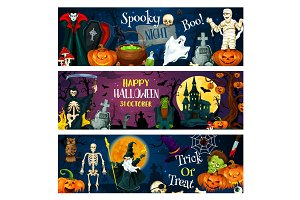 Halloween spooky night invitation
