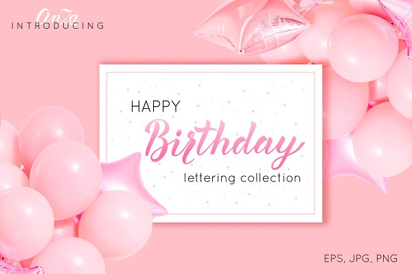 Happy Birthday Lettering Emblems