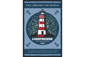 Sea or ocean lighthouse with anchors