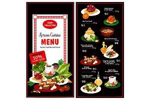 Korean cuisine menu dishes, desserts