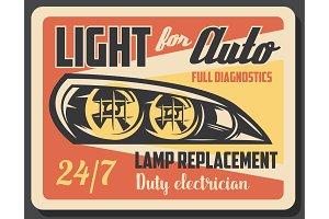 Car lamp, auto light repair service