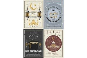 Eid Mubarak, Ramadan Kareem holidays