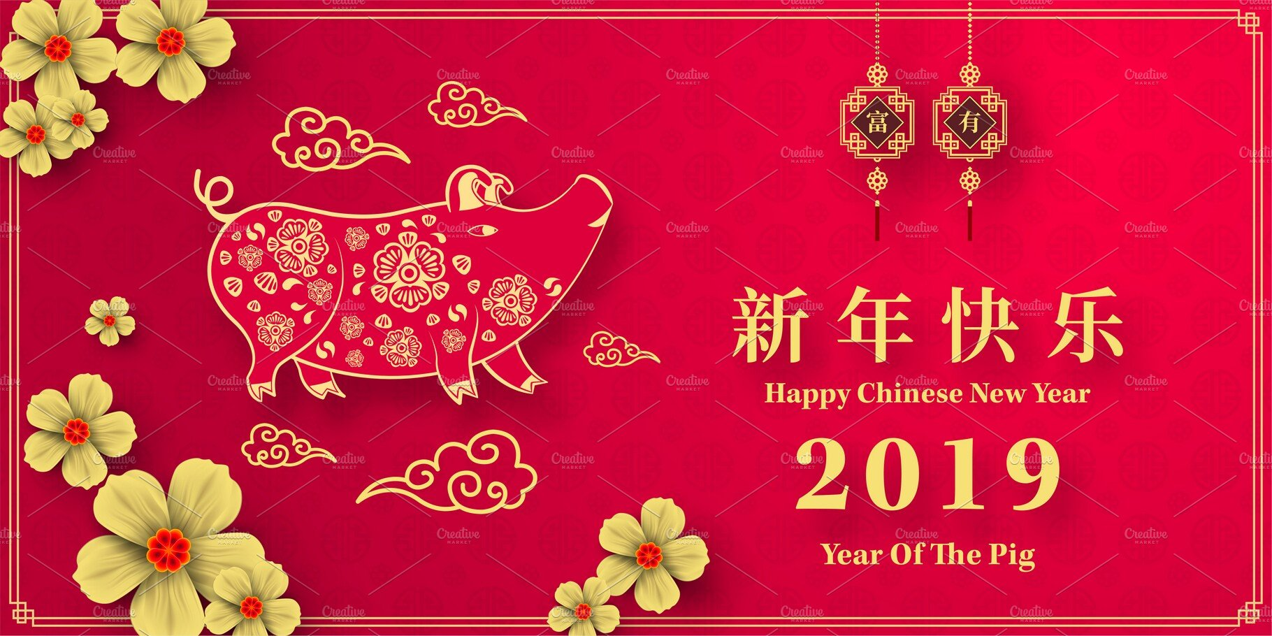 Image result for chinese new year 2019