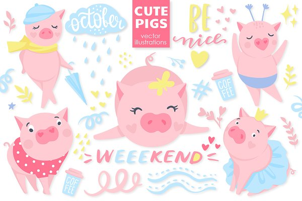 Cute vector pigs! Pig illustration.