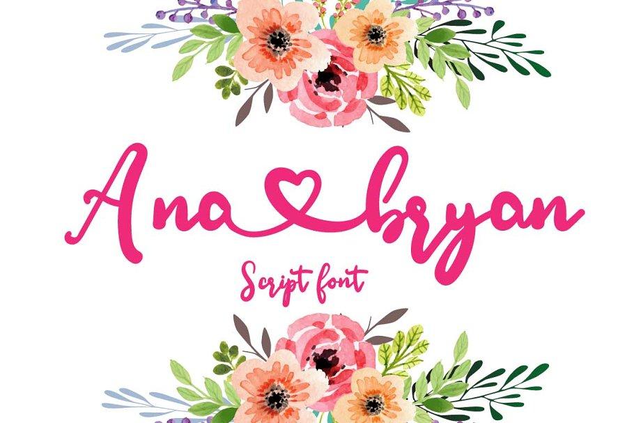 Ana Bryan | Cute Heart Script Font
