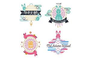 Mid Autumn Festival flat set