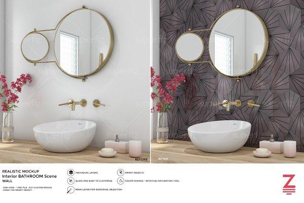 Wall Mockup Bathroom Scene SM19