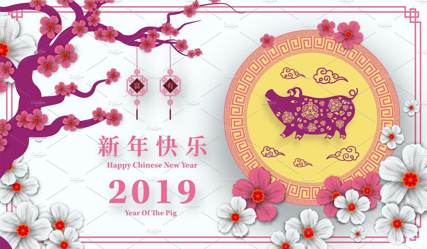 2019 chinese new year card creative illustrator templates creative market 2019 chinese new year card