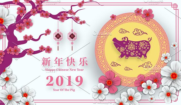 2019 chinese new year card cards