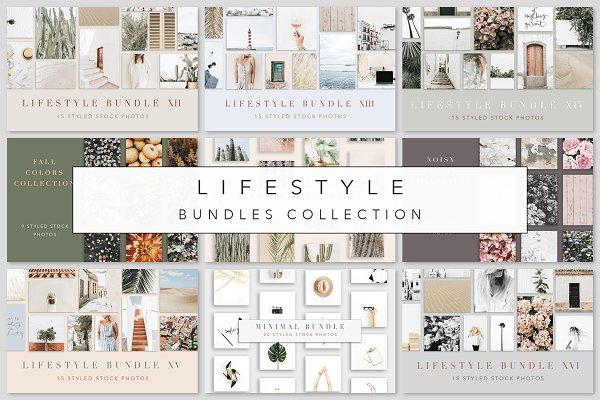Lifestyle Bundles Collection 3