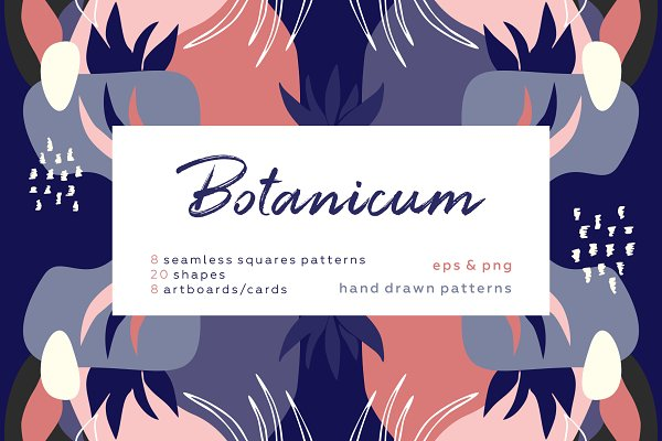 Patterns - Botanicum. Abstract pattern set.