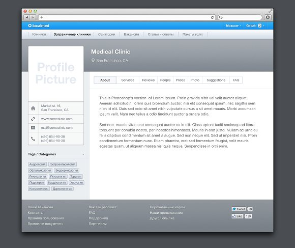 business profile template website templates creative market