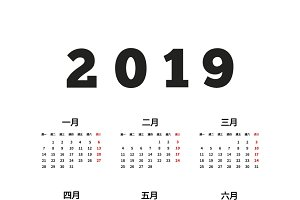 2019 year simple calendar on chinese
