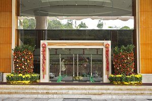 Decorated tangerine-tree entrance to