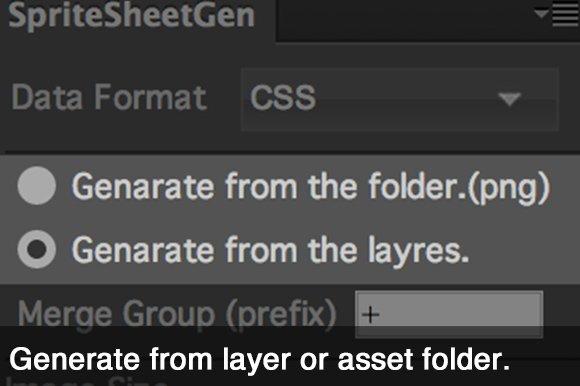 Sprite Sheet Gen for PhotoshopCC2015
