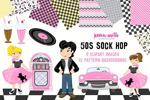 50s Sock Hop Clipart Collection
