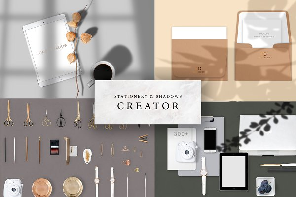 STATIONERY & SHADOWS CREATOR