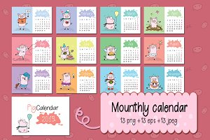 Calendar for Year 2019 with pigs
