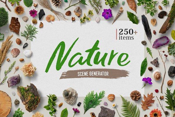Product Mockups - Nature Scene Generator