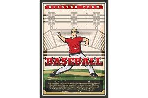 Baseball game, player in uniform
