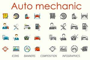 Auto mechanic flat vector set
