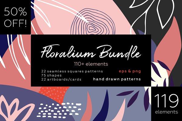 Floralium bundle. Botanical pattern…