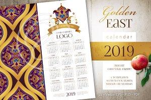 2019. Golden East. Calendar. Vol 2.