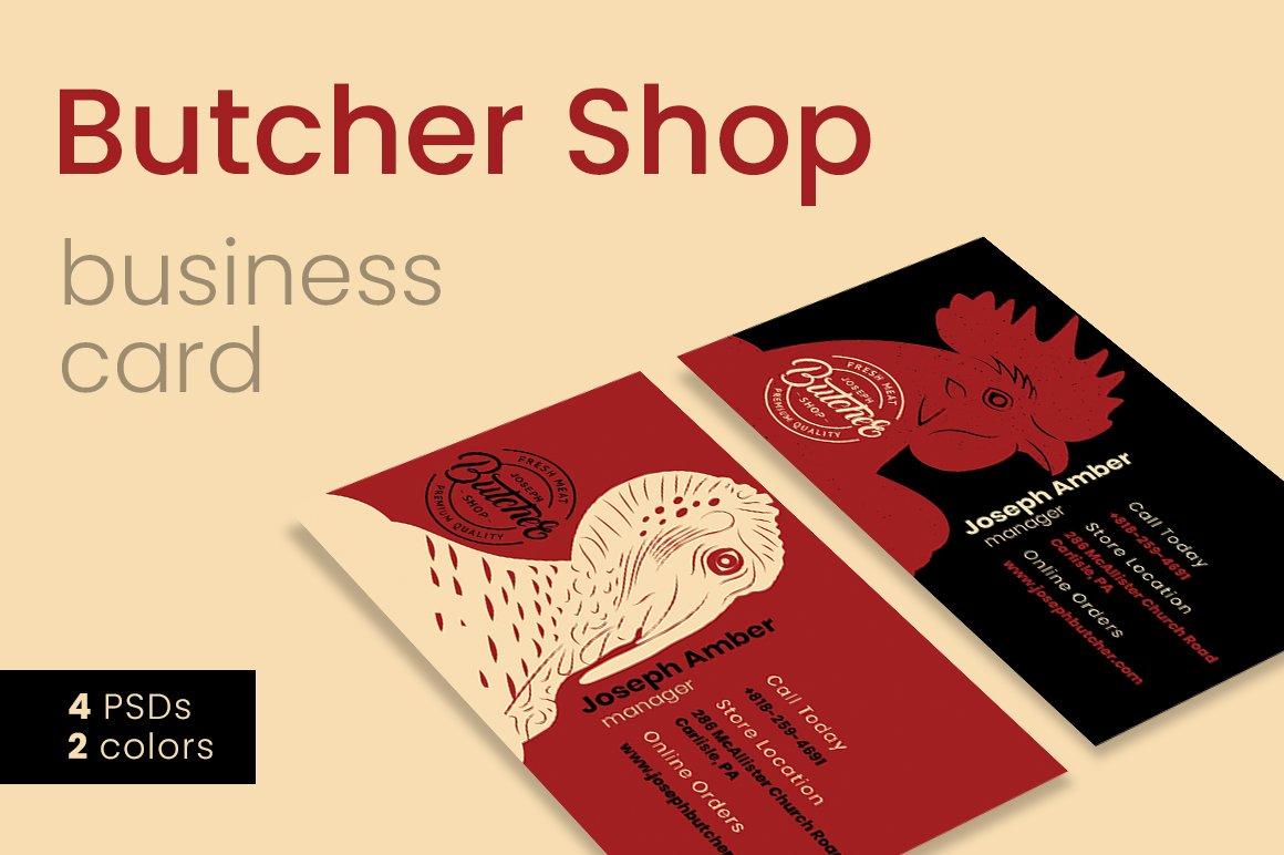 Butcher Shop Business Card
