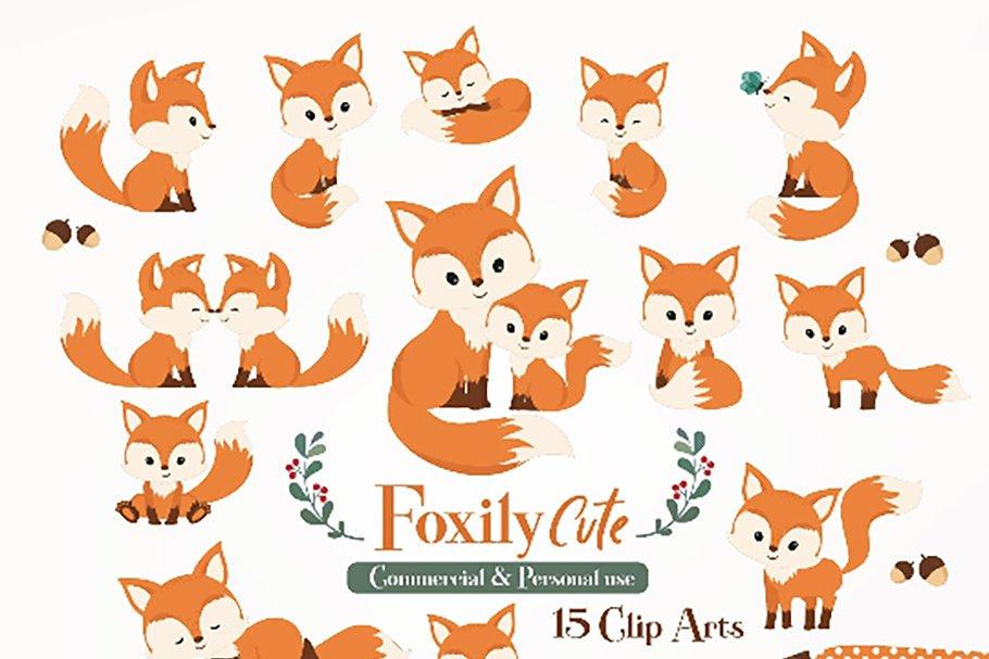 Fox baby. Cute clipart mommy