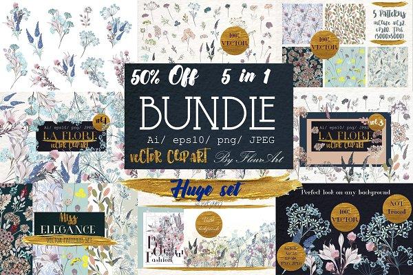 Flora Huge illustration bundle