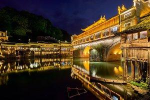 Feng Huang Ancient Town (Phoenix