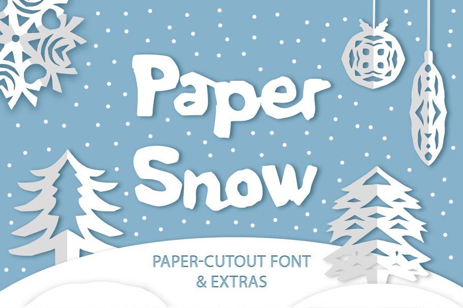 Paper snow. Cutout font & extras.