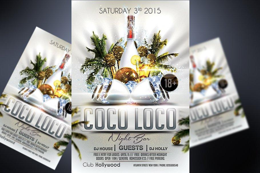 Coco Loco Party Event