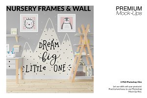 Nursery Frames Carpet & Wall Set