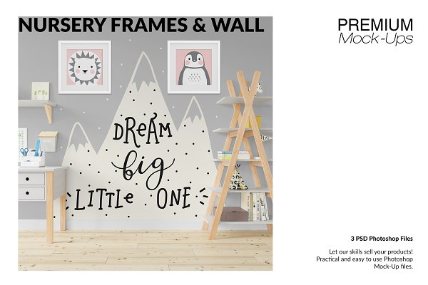 Product Mockups: mock-ups - Nursery Frames Carpet & Wall Set