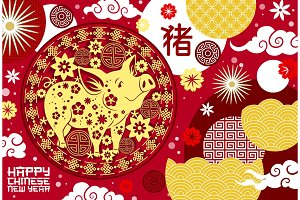 Chinese New Year of Yellow Pig
