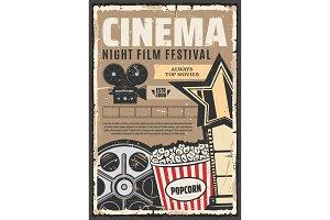 Cinema night premiere festival