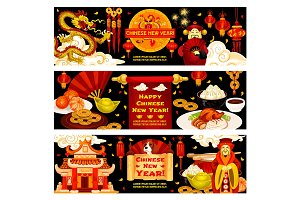 Chinese New Year greeting banners