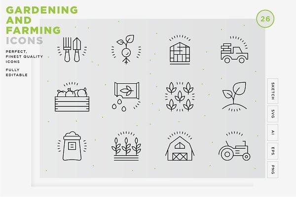 Icons: Vineta Rendon - Gardening and Farming icons