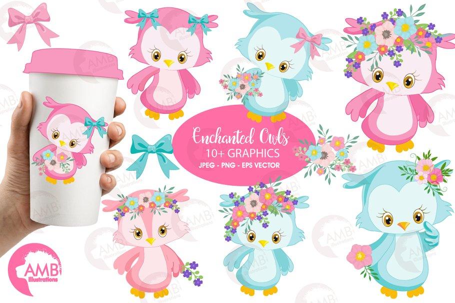 Girly Owl Clipart AMB-1392 ~ Illustrations ~ Creative Market