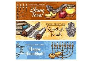 Hanukkah, Jewish holidays