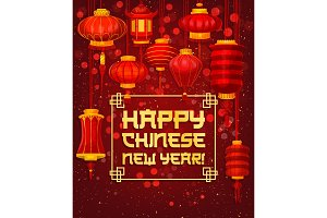 Chinese New Year red paper lantern