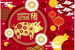 Lunar New Year of yellow pig