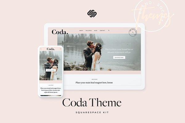 Coda Squarespace Kit Theme Template