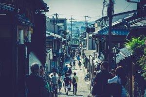 A Walk Down Kyoto