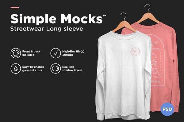 Long Sleeve Streetwear Mockup