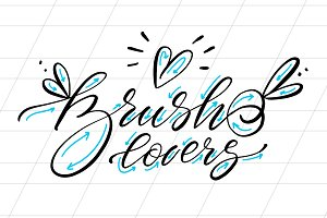 Brush Lettering Worksheets